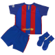 Kit F.C.Barcelona domicile 2016-17 bébé.