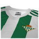 Maillot Real Betis Domicile 2017-18.