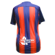 Camiseta oficial niño 1ª equipación S.D. Huesca 2017-18.